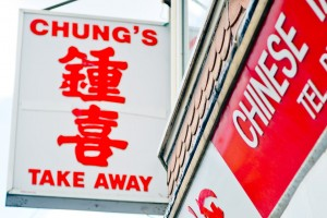 Chungs Chinese take-away, just 5 minutes stroll from The Beach Haven.